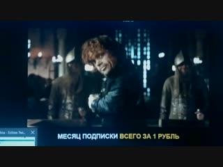 Подписка на Амедиатеку за 1 рубль в месяц