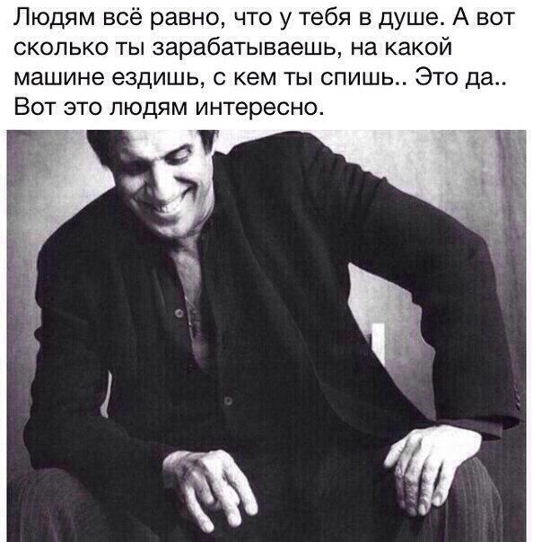 Фото №456253484 со страницы Мамета Чабанова
