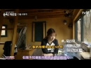 [Preview] tvN 1