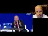 Американец о Путине. А может будем дружить?! (вопрос к Вам подписчики Армии)