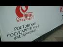 The cultural program Ансамбль Забавушка '
