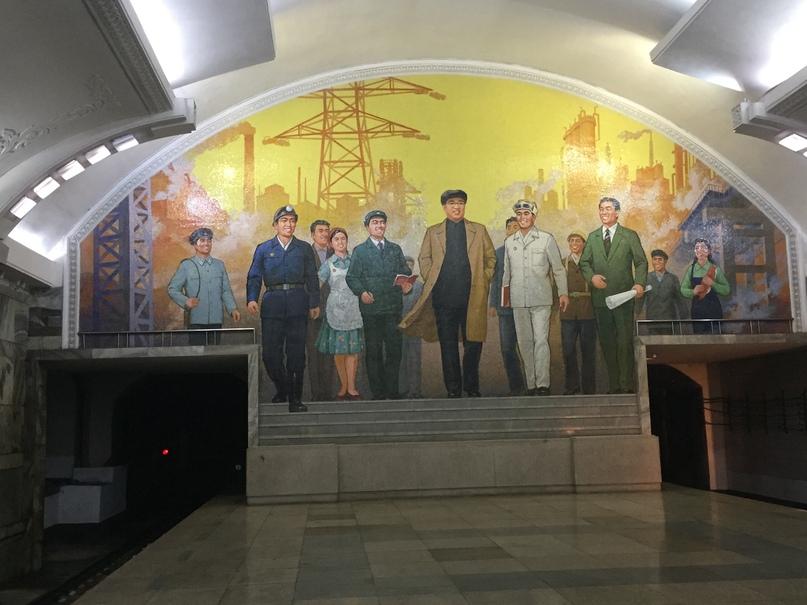 Великий Вождь Ким Ир Сен на мозаичном панно