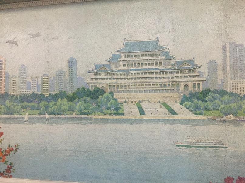 Народный дворец учебы
