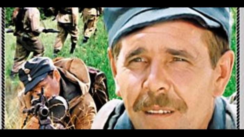 В двух шагах от Рая 1984 СССР военная драма