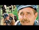 В двух шагах от Рая 1984, СССР, военная драма