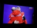 Меган Дюамель Эрик Редфорд Канада ПП