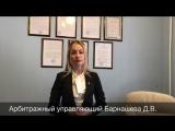 Банкротство юридического лица ООО ИП ЗАО ОАО
