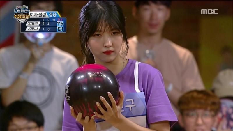 180926 GFriend @ MBC 2018 Idol Star Athletics Championship Chuseok Special (5)