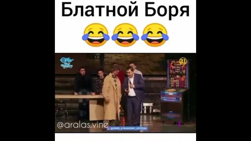 Блатной Боря (DownloadfromYOUTUBE.top)
