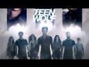 Волчонок Teen Wolf - 4 Сезон / Season 4