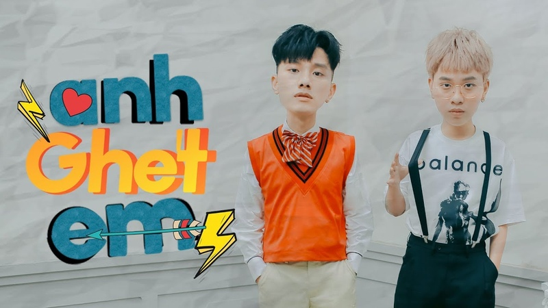 Anh Ghét Em (AGE) - I Hate You | JUUN ĐĂNG DŨNG x RTEE | Official Music Video