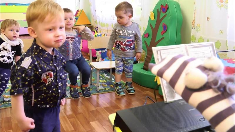 Детский сад (Совёнок)