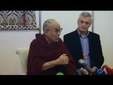 Пожелание Далай ламы XIV жителям Бурятии, всем верующим.