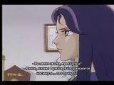 [FRT Sora] Fuma no Kojiro - 04 [480p] [SUB]