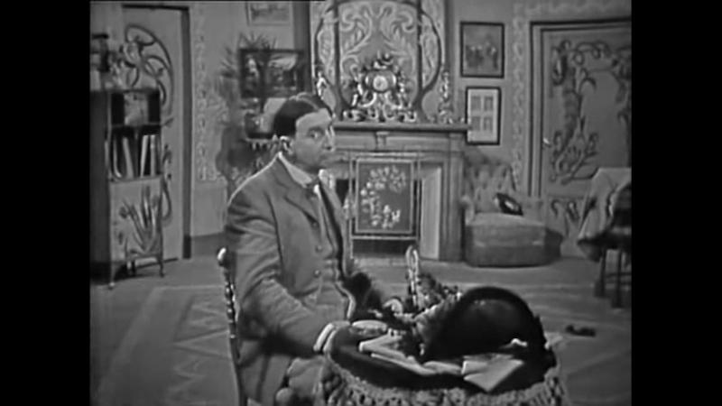 Червь сомнения (Франция, 1956) спектакль, Луи де Фюнес, Пьер Монди