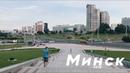 Беларусь, Минс Конференция дилеров Kyocera