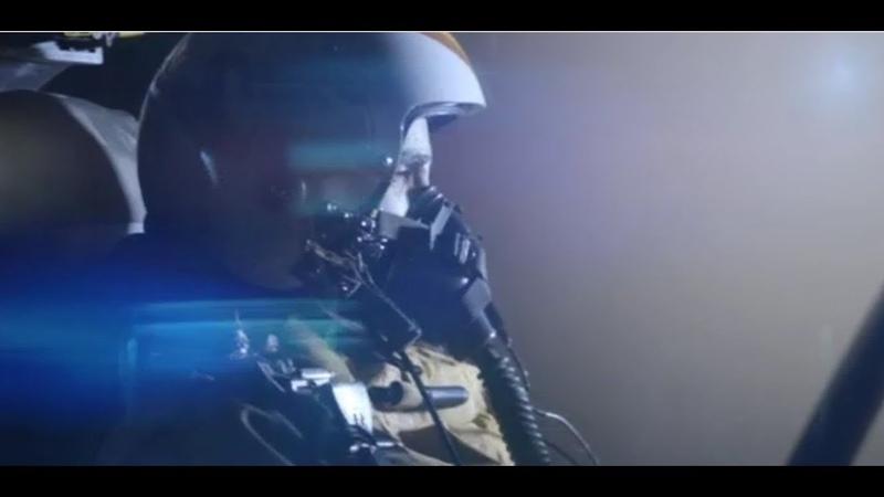 UFO odtajnione akta 6 Zestrzelcie je