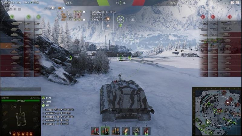 Jagdpanzer E100 6 КИЛОВ И МАСТЕР