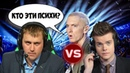 V1lat vs ODPixel BPM Battle - Кто здесь RAP GOD?