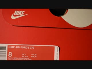 Nike air force 270 black silver white