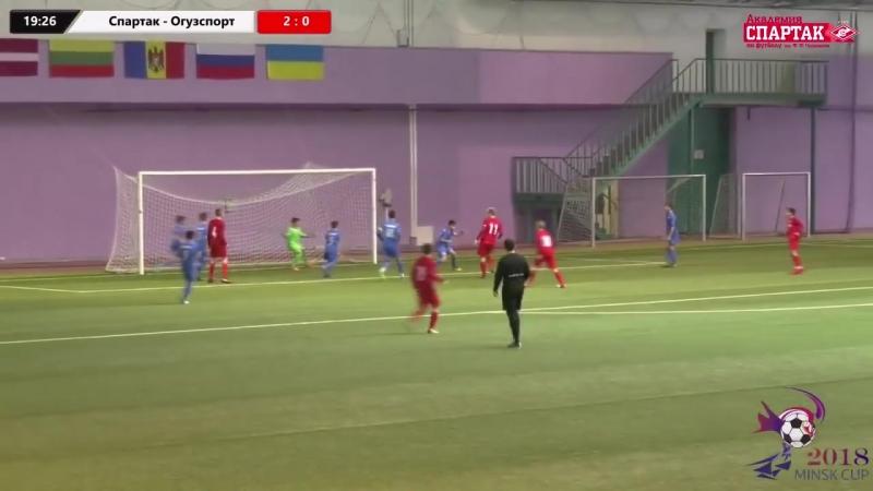 Minsk Cup 2018 Спартак 2004- Огузспорт 2004 обзор 08.02.18