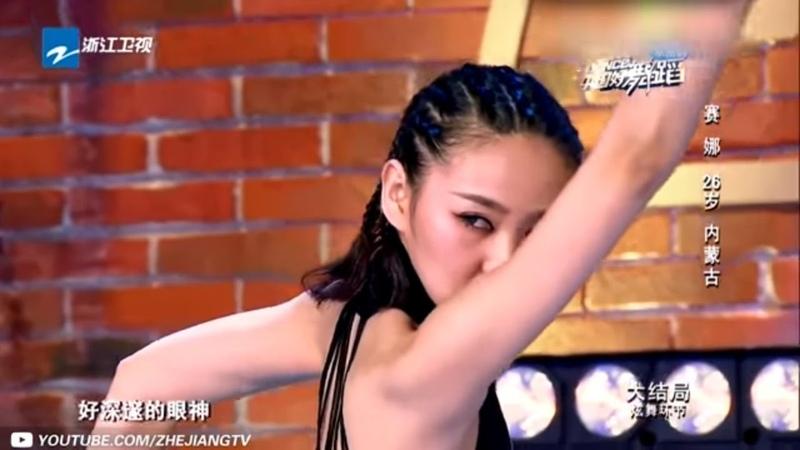 """【这才是舞蹈】金星大赞的""""狼女""""!草原上的一匹狼!赛娜《中国好舞蹈122"""