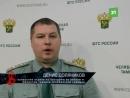 Украинский сыр не попал на челябинские прилавки. Таможенники нашли тонны санкционного продукта на одном из склАдов города.