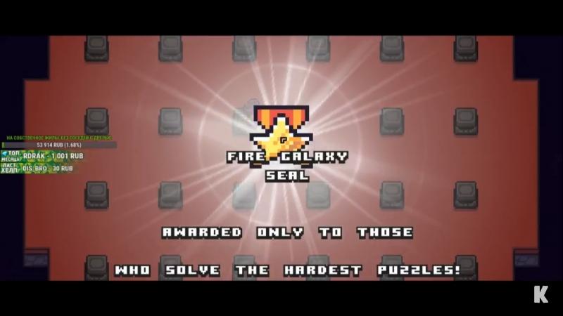FORAGER Решение FIRE GALAXY