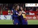 Season 2017/2018. Sevilla FC - FC Barcelona - 2:2