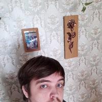 Дима Гостюшов