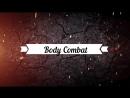 Body Combat _Рубин-Фитнес