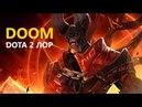 Дота 2 Лор Doom