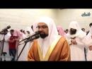 ﴿أفلا يتوبون إلى الله ويستغفرونه﴾ ترتيل خاشع ومؤثر للشيخ ناصر القطامي الليلة الثامنة من رمضان 1439