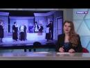 STMEGI TV об эксцентричной комедии Михаила Церишенко в театре Шалом