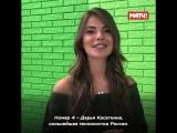 Топ-5 теннисистов на Кубке Кремля