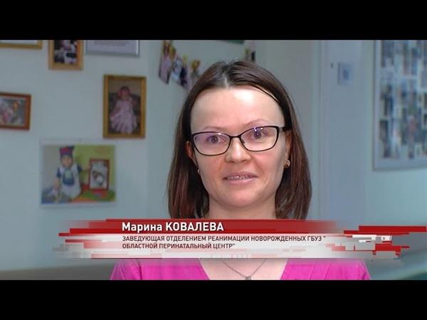 Врачи областного перинатального центра обменялись опытом с московскими коллегами