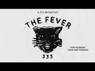 THE FEVER 333 - AN APPEAL TO RUSSIAN FANS AND FRIENDS
