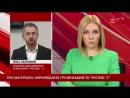 парашенко агент ФСБ по ткличке ЛОЛИТА Телеканал ATR Ника Гварамия 15 01 2018