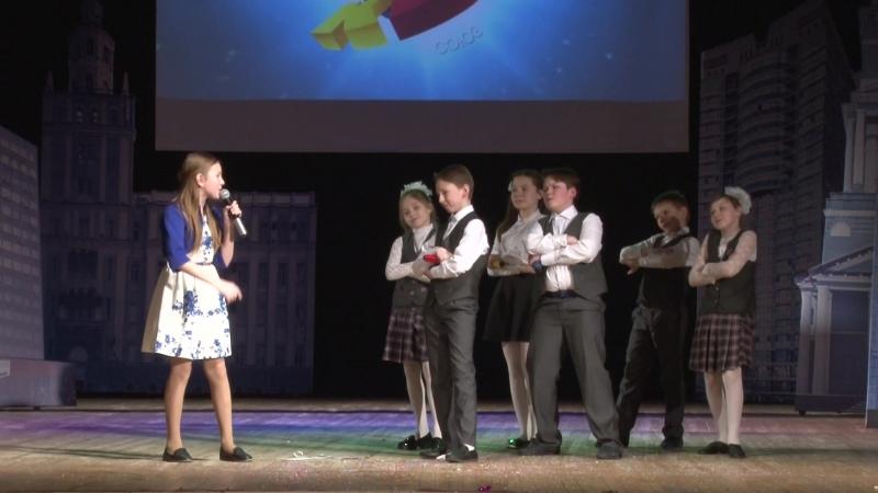 Дети тренера Музыкальный номер. 1/2 Юниор-лиги Чемпионат КВН Прикамья 2018