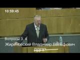 Это ЖАРА!!! 14.01.2018 - Жириновский вышел из себя!!! но ВСЕ по ДЕЛУ ... !!!