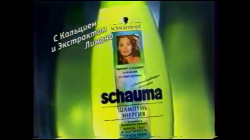 (staroetv.su) Реклама (РТР, 27.11.2001)