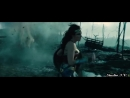 Чудо женщина (Unstoppable - Sia) Music Video