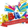 Открытая Молодёжная лига КВН Кемеровского района