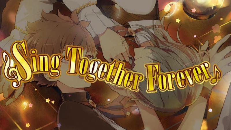 【ツキウタ。】Sing Together Forever - 神無月 郁(CV:小野 賢章)&水無月 涙(CV:蒼井 翔太)