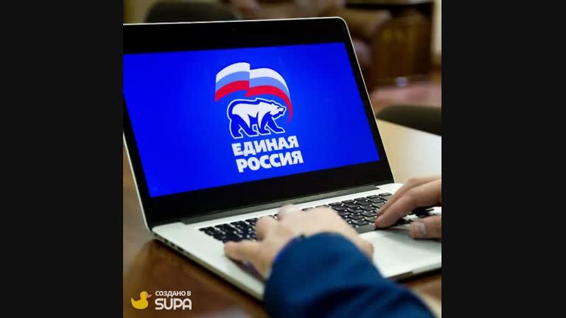 Главные события Ульяновского регионального отделения партии Единая Россия ЕР73 с 29 октября по 4 ноября