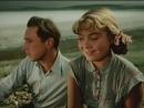 «Первый эшелон» 1955 — Что-нибудь случилось Про Генку, да