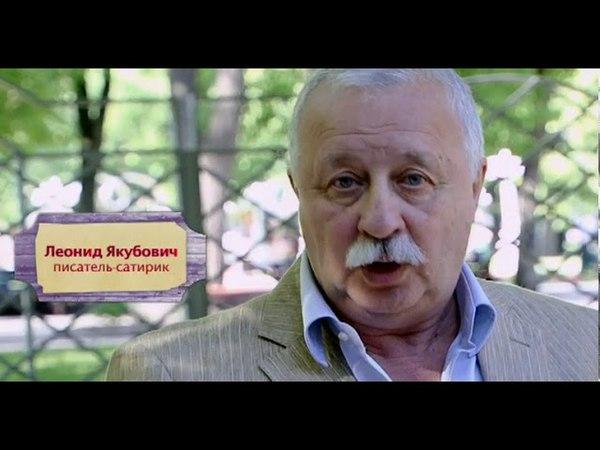 История российского юмора - Выпуск 8