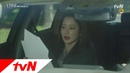 181027 tvN drama Nine Room EP.07 - Kim Hee Seon 2