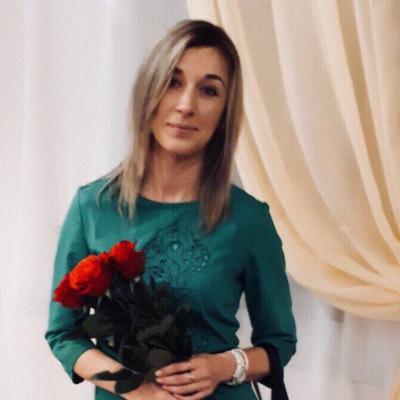 Александра Калачёва
