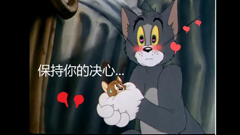 【undertale】Tom的真爱-tom的真爱